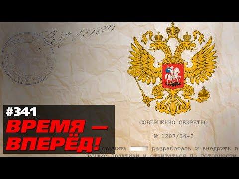 Тайное агентство российской
