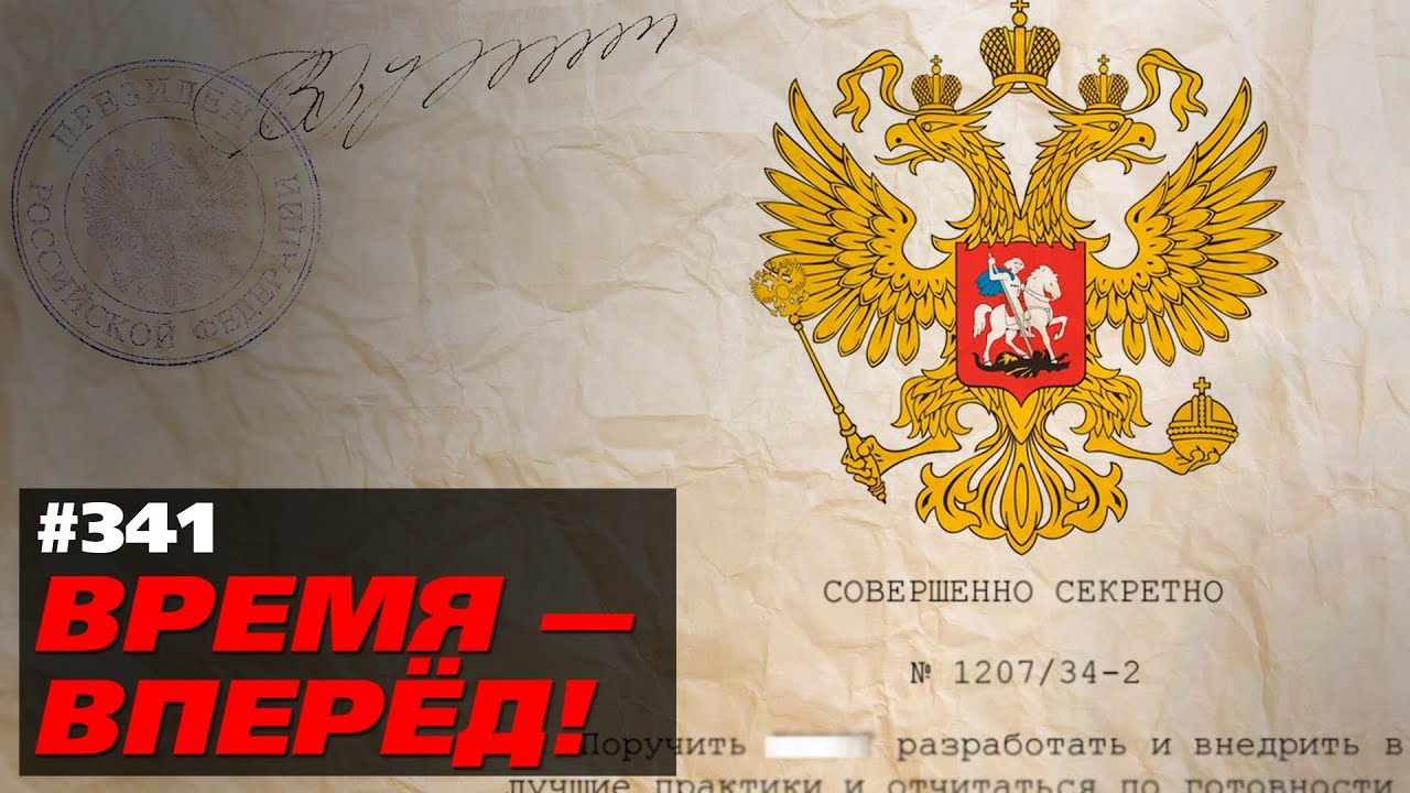 Тайное агентство российской экономики