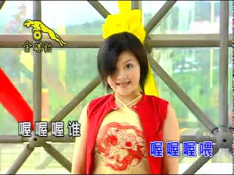 CHINESE NEW YEAR SONG 48 M-Girls 2012 (我 大 包)