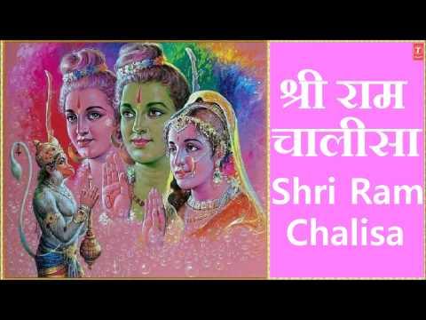 Ram Chalisa By Suresh Wadkar [Full Audio Song Juke Box] I Ram Chalisa