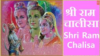 Ram Chalisa By Suresh Wadkar [Full Audio Song Juke Box] I Ram Chalisa
