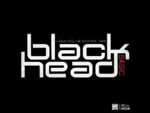 เหตุผล Blackhead