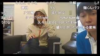 【神聖かまってちゃんコミュ枠】 2013/06/29(土) 12:57開場 13:00開演...