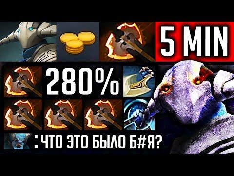 видео: 280% СПЛЕШ УБИЛ ВСЕХ С 1 УДАРА | sven dota 2