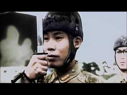 Japanese Army Trap Music