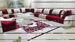 Salon Marocain صالونات مغربية Youtube