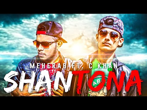 Shantona (Official Music Video) - Meherab ft. C Khan   HTM Records