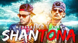 Shantona (Official Music Video) - Meherab ft. C Khan | HTM Records