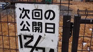 2018年2月3日 鹿島鉄道「鉾田駅」保存公園 周助のフォトギャラリー