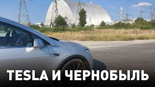 Рецепт Энергонезависимости !/Или как НЕ повторить Чернобыль?