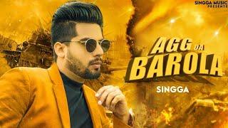 Agg Da Barola (Singga) Mp3 Song Download