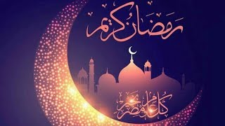 Latest 2018 Ramadan Mubarak In Advance... Ramadan Assalam... Whatsapp Status Video...