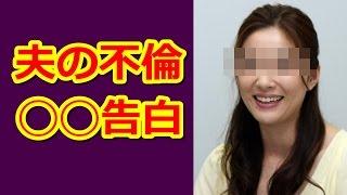 瀬戸朝香が2年ぶりに女優復帰「ドラマの衝撃的内容とは」 *チャンネル...
