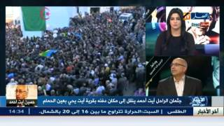 جنازة الفقيد حسين آيت أحمد بآث أحمد بتيزي وزو