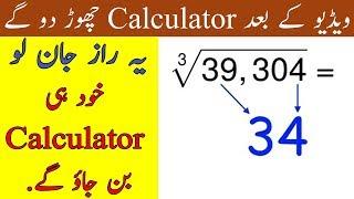 Good Hamza Math Alternatives