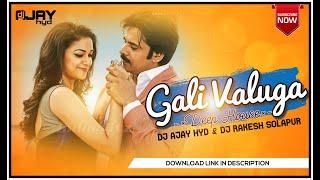 Gaali Vaaluga ( Deep House ) - Dj Ajay Hyd & Dj Rakesh Solapur | Agnyaathavaasi | #PSPK