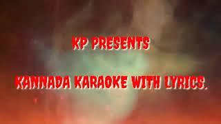 Karaoke with lyrics tanavu ninnadu