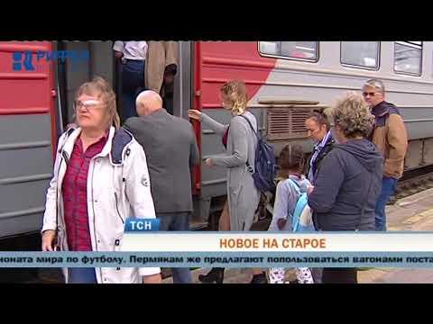 Пермские электрички на время ЧМ по футболу передали в Екатеринбург