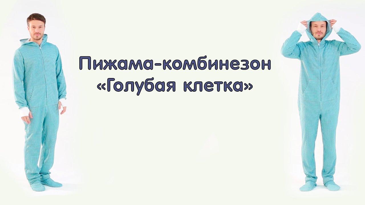ДЕТСКИЙ ЗИМНИЙ КОМБИНЕЗОН-ТРАНСФОРМЕР. - YouTube