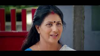 New Release Action Tamil Full Movie 2018   Tamil Movie   New Tamil Online Movie 2018   Full HD