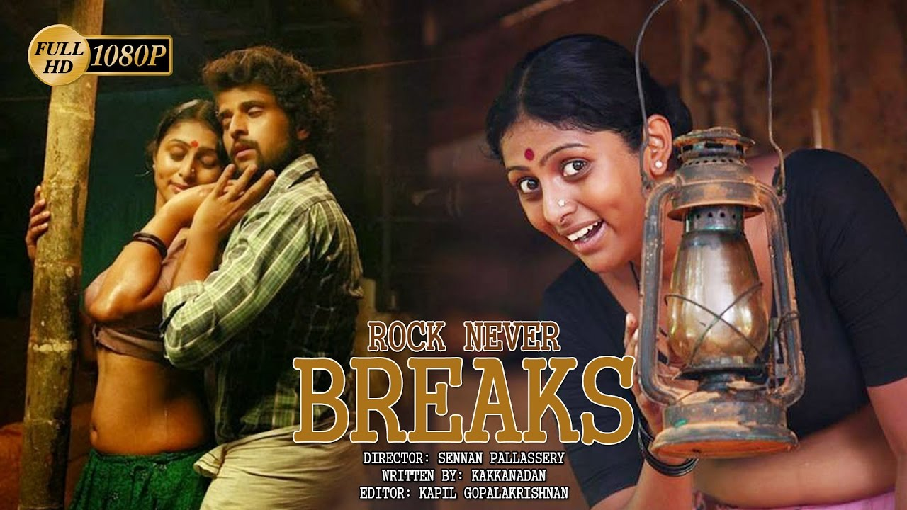 New English Full Movies 2017  Rock Never Breaks  New -7268
