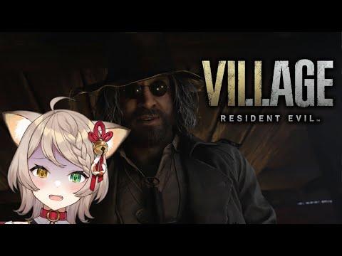 【Resident Evil Village】CAN WE SPEEDRUN HEISENBERG??【PRISM Project Gen 3】