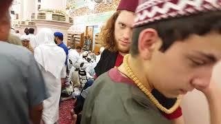 Посещение могилы Пророка Мухьаммада ﷺ