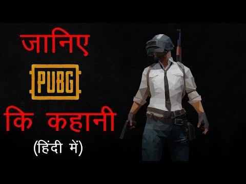 The Story Of PUBG | हिंदी में