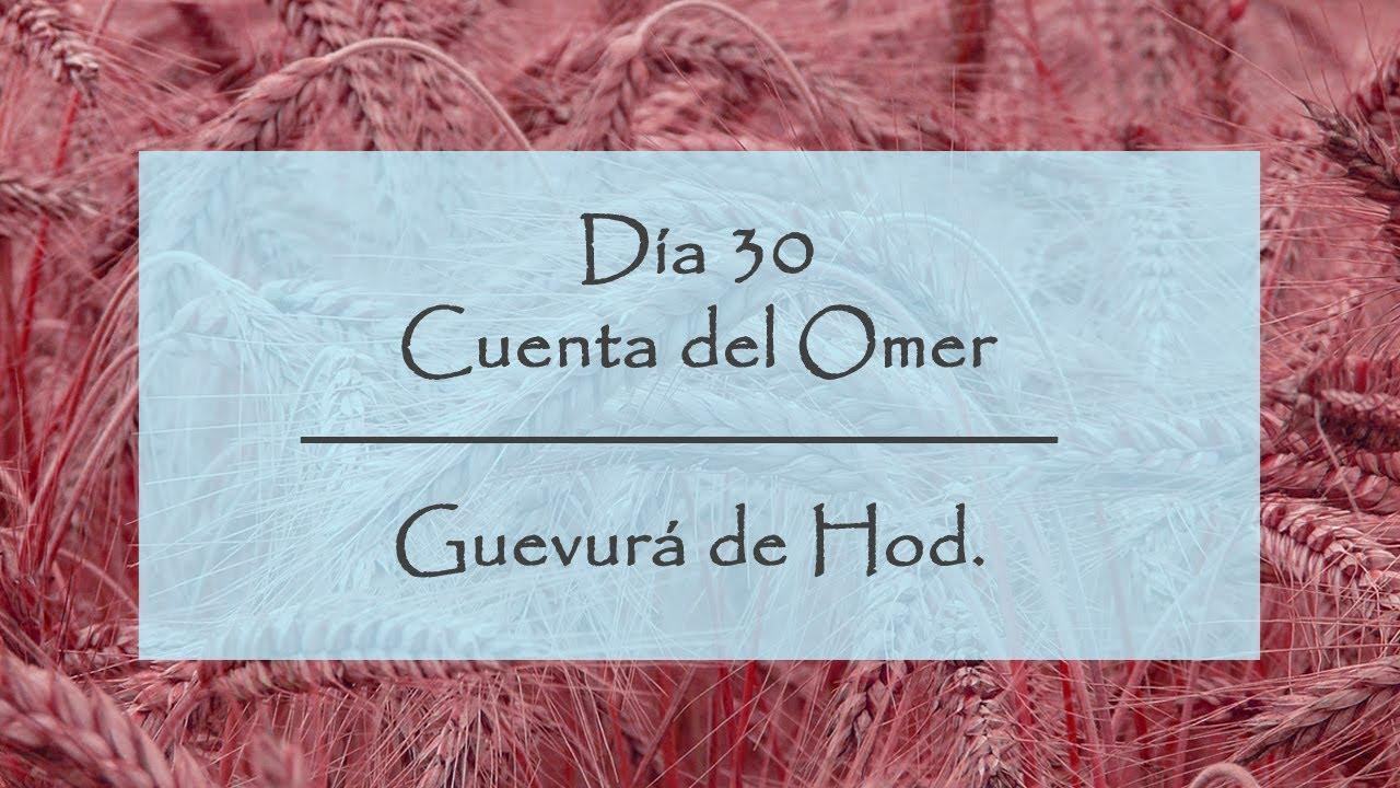 Día 30 del Conteo del Omer