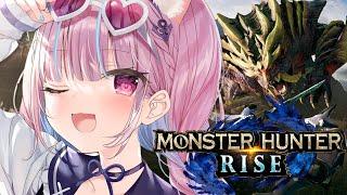 【 MONSTER HUNTER RISE 】行くぞ上位!出てこい!まだ見ぬモンスター!!【湊あくあ/ホロライブ】