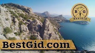 Мыс Капчик (Новый Свет).  BestGid(http://bestgid.com/ - создание имиджевого видео с применением аэросъемок и экшн-камер. Работаем по всей территории..., 2014-10-30T06:24:31.000Z)