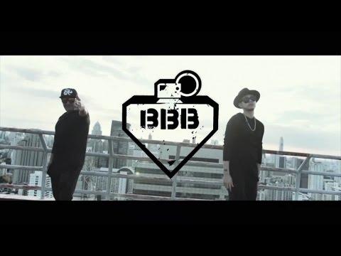 Touch Da Sky - BangBangBang Remix by MACHINA