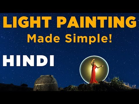 Light Painting - How To  | Long Exposure Photography | Hindi Photography