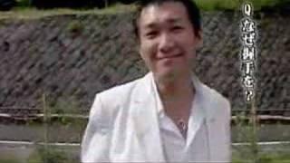 ミッションTV アルカサバ 貞方邦介(後編) ~ホテル経営にかける夢~ vol.1