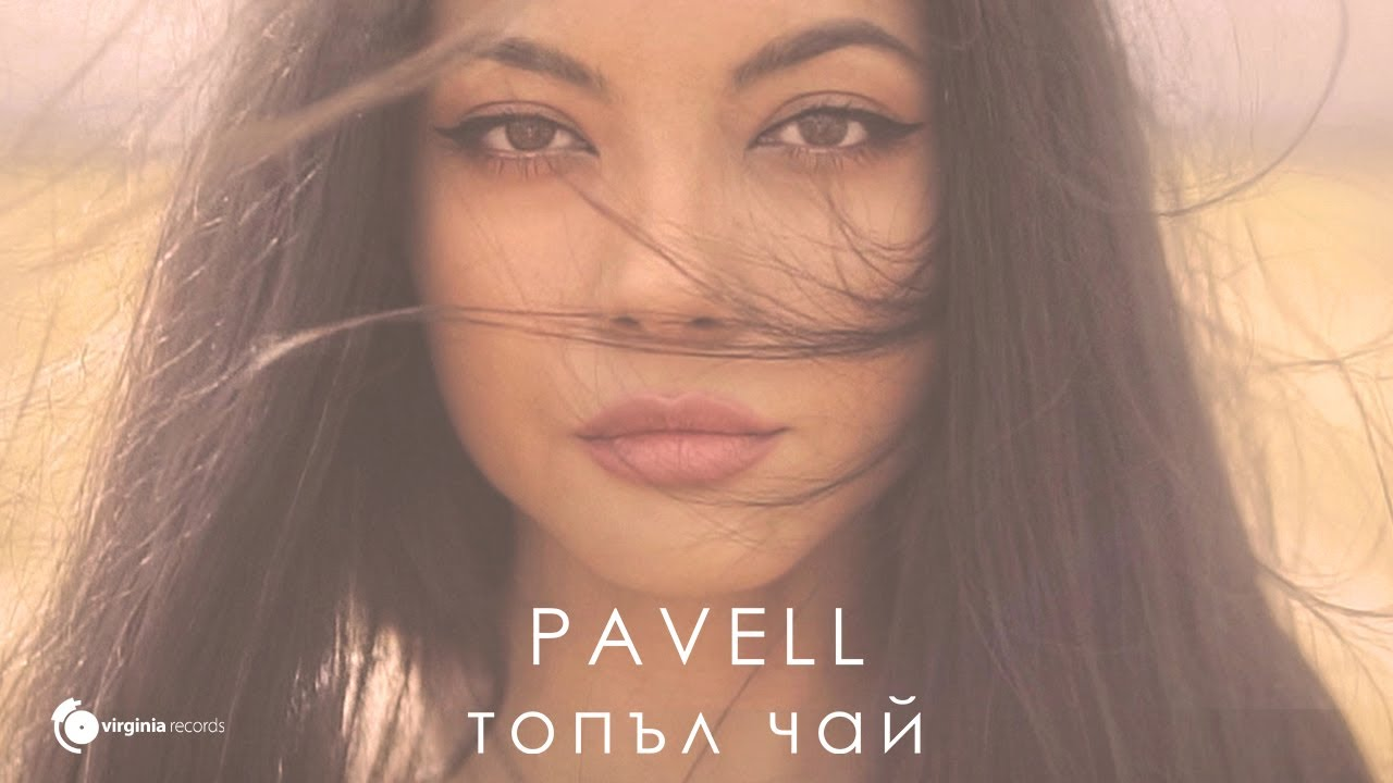 Download Pavell - Topal Chai (Official Video)