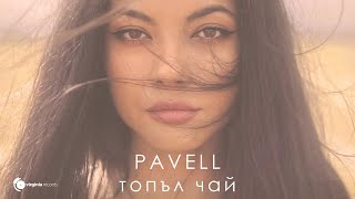 Pavell - Topal Chai (Official Video)