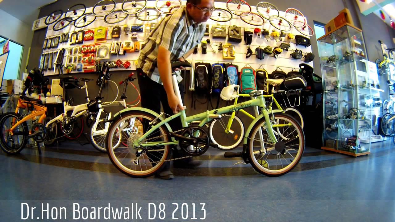 Gw Cycle Plus Dr Hon Boardwalk D8 2013 Folding Bike Youtube