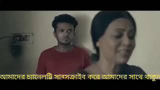 New Natok 2018 | Moddhobitto Life (মধ্যবিত্ত লাইফ) | Bangla Natok | Allen Shuvro, Fazlur Rahman Babu