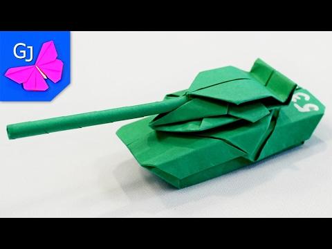 Оригами Танк из бумаги №3 / Поделка для мальчиков