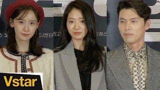 윤아(Yoon-A)-박신혜(Park Shin-Hye), 현빈 응원하러온 '여신들' @ '협상' VIP 시사회