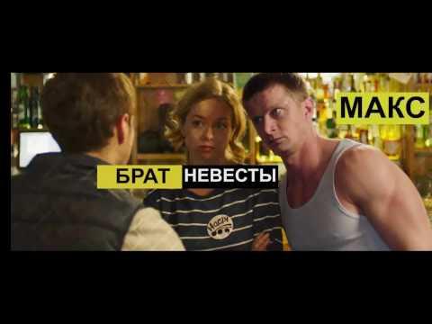 Гуляй, Вася (2017) смотреть онлайн в хорошем качестве HD 720