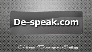 Повелительное наклонение в немецком языке Imperativ