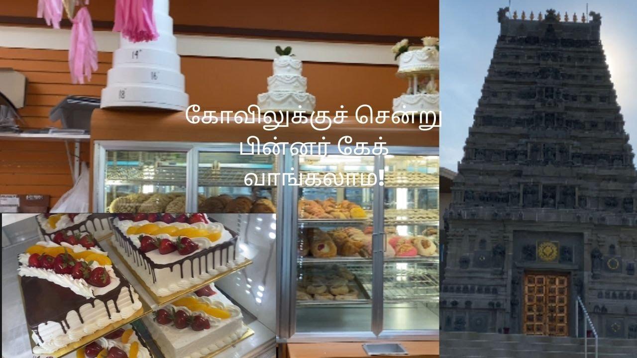 Making Cake Birthday Video Tamil