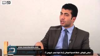 مصر العربية    محامى شوكان : الحالة الصحية لموكلى تزداد سوءا بسبب فيروس C