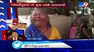 News in brief from across Gujarat : 11-11-2019 | Tv9GujaratiNews