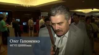Российский форум Siemens PLM Connection 2014