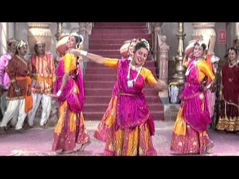 Barsane Mein Bajat Badhai Krishna Bhajan [Full Video Song] I Duniya Mein Ho Rahi Radhe Radhe