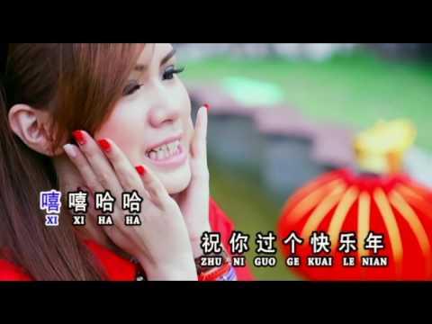SUPERSTAR GROUP - 嘻嘻哈哈过新年 + 春天来了(Liana Tan 陈雪婷)