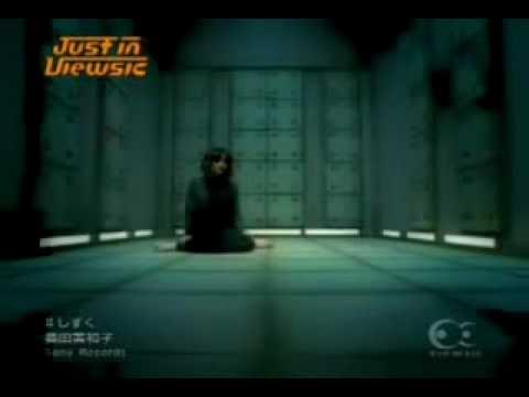 GTO Sigla finale 2 - Shizuku SUB ITA