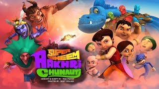 Super Bheem Aakhri Chunauti 3D Movie